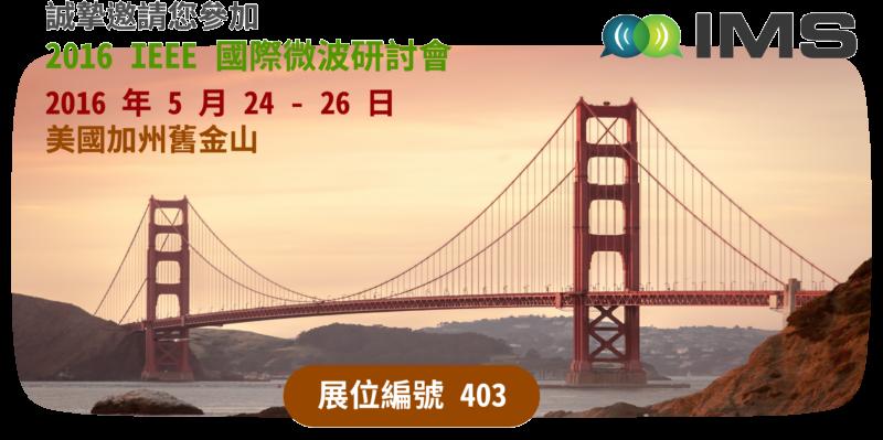 news-20160513-繁中