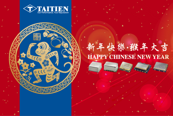 2016 chinese new year s greetings taitien electronics co ltd