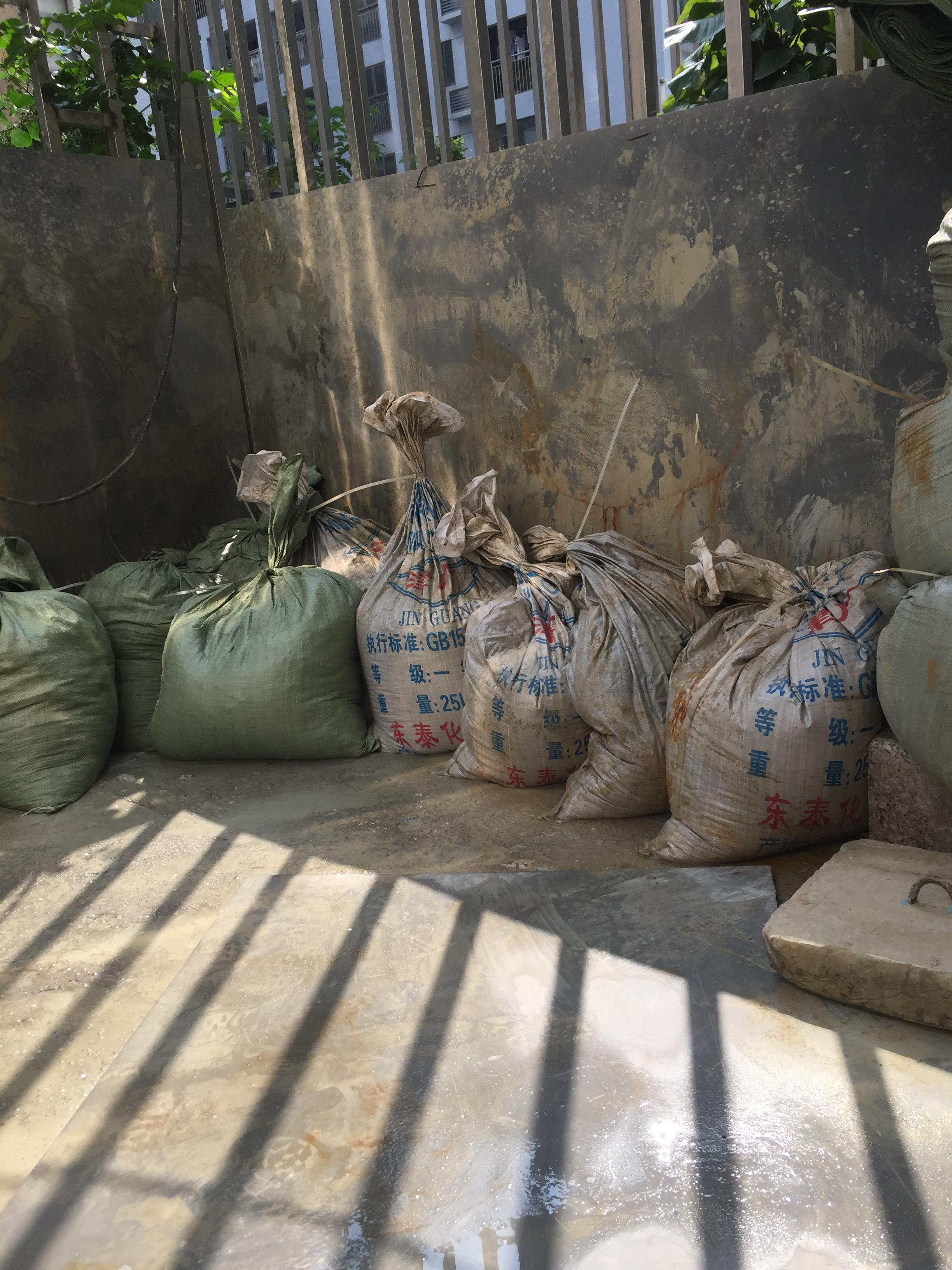 废水处理污泥存放处